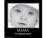 images/2014/Nedelya_bez_abortov_startovala_v_Lide.jpg