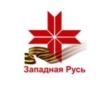 images/2014/Otkritaya_konferentsiya_posvyashchyonnaya_nachalu_Pervoy_mirovoy.jpg