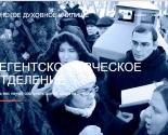 images/2014/Pereehal_sayt_Minskogo_duhovnogo_uchilishcha.jpg