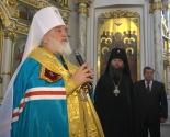 images/2014/Pervoe_obrashchenie_Mitropolita_Pavla_k_belorusskoy.jpg