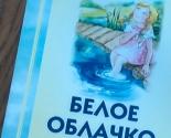 images/2014/Pobediteli_konkursa_Semya_Edinenie_Otechestvo_rasskazali.jpg