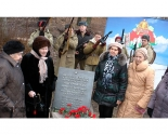 images/2014/V_Syomkovo_uvekovechili_podvig_partizan_spasshih.jpg