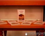 images/2014/V_ramkah_festivalya_Kologskiy_blagovest_sostoyalas.jpg