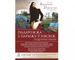 images/2014/Vistavka_rabot_hudognitsi_Irini_Kotovoy_otkroetsya_0729162057.jpg