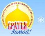 images/2015/1_7_fevralya_v_Kostrome_sostoitsya.jpg