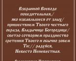 images/2015/8_sentyabrya_v_Novopolotske_sostoitsya_krestniy_hod_s_ikonoy_Bogiey4033364.jpg
