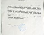 images/2015/Belorusi_sobirayut_pomoshch_mirnim_gertvam_voyni_na2198846.jpg
