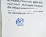 images/2015/Belorusi_sobirayut_pomoshch_mirnim_gertvam_voyni_na3562857.jpg