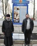 images/2015/Blagochinniy_Radoste_Skorbyashchenskogo_blagochiniya_oznakomilsya/