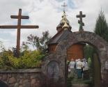images/2015/Monastir_prepodobnogo_Serafima_Sarovskogo_v_polskoy.jpg