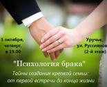 images/2015/Na_besedu_s_batyushkoy_na_temu.jpg