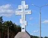 images/2015/Na_vezde_v_Borisov_episkop_Veniamin.jpg