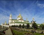 images/2015/Pochaevskaya_Lavra_obratilas_k_vlastyam_Ukraini.jpg
