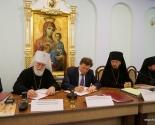 images/2015/Podpisana_Programma_sotrudnichestva_megdu_Ministerstvom_obrazovaniya.jpg