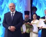 images/2015/Prezident_Lukashenko_vruchil_premiyu_Za_duhovnoe.jpg