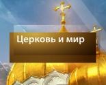 images/2015/Prihod_ikoni_Vseh_skorbyashchih_Radost_predstavlen.jpg