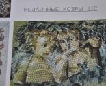 images/2015/Radoste_Skorbyashchenskiy_prihod_Minska_planiruet_vstretit/