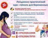 images/2015/Shkola_dlya_beremennih_ishchet8498672.jpg