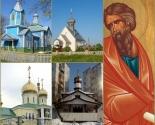 images/2015/Tserkov_chtit_apostola_Andreya_Pervozvannogo_Prestolniy.jpg