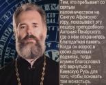 images/2015/Tserkovniy_kalendar_V_vipuske_tserkovnoe_Novoletie.jpg
