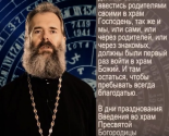 images/2015/Tserkovniy_kalendar_otdanie_prazdnika_Vvedeniya_vo_1207131715.jpg