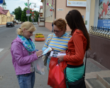 images/2015/Uchastniki_5_go_seminara_Missiya_i.jpg