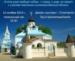images/2015/krilya_angela_.jpg