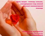 images/2016/20_avgusta_volonteri_gomelskogo_hrama_v.jpg