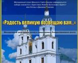 images/2016/24_noyabrya_v_Minske_proydet_molodegniy.jpg