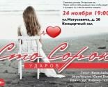 images/2016/24_noyabrya_v_Minske_sostoitsya_pokaz.jpg