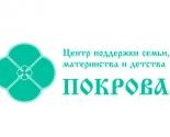 images/2016/Bobruyskomu_tsentru_Pokrova_ochen_nugen4409588.jpg