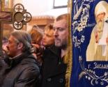 images/2016/Bratstvo_svyatitelya_Spiridona_Trimifuntskogo_otprazdnovalo_svoyu/