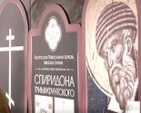 images/2016/Ctudiya_SoborTV_sozdala_film_pro_minskuyu.jpg