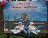 images/2016/Den_semi_v_Afanasevskom_prihode_Minska/