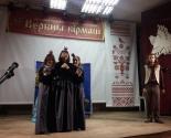 images/2016/Hronika_34Verbnaga_kirmasha34_spektakli_teatra_studii_Kamerton_dlya4478472.jpg