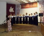 images/2016/Hronika_Verbnaga_kirmasha_sostoyalsya_kontsert_duhovnih.jpg