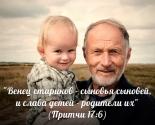 images/2016/Moskovskiy_svyashchennik_stal_obladatelem_Gran_Pri_IV_Megdunarodnogo1961820.jpg