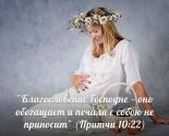 images/2016/Moskovskiy_svyashchennik_stal_obladatelem_Gran_Pri_IV_Megdunarodnogo2359408.jpg