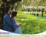 images/2016/Moskovskiy_svyashchennik_stal_obladatelem_Gran_Pri_IV_Megdunarodnogo4672264.jpg