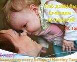 images/2016/Moskovskiy_svyashchennik_stal_obladatelem_Gran_Pri_IV_Megdunarodnogo4825908.jpg