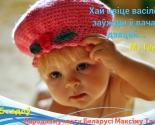 images/2016/Moskovskiy_svyashchennik_stal_obladatelem_Gran_Pri_IV_Megdunarodnogo6891045.jpg