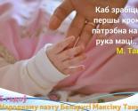 images/2016/Moskovskiy_svyashchennik_stal_obladatelem_Gran_Pri_IV_Megdunarodnogo7837251.jpg