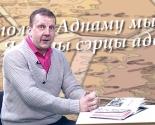 images/2016/Noviy_proekt_videostudii_SoborTV_pomoget_nachinayushchim.jpg
