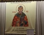 images/2016/Prihod_gde_radi_kagdomu_missioneri_obsudili_nasushchnie_problemi9777910.jpg
