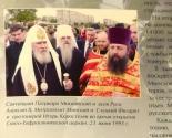 images/2016/Razdel_o_Radoste_Skorbyashchenskom_prihode_zanyal_tsentralnoe_mesto_v3659021.jpg