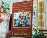 images/2016/Sostoyalsya_kontsert_Radost_Moya_s_uchastiem/