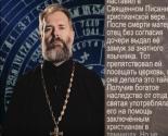 images/2016/Tserkovniy_kalendar_Rogdestvo_Hristovo_Sobor_Presvyatoy.jpg