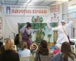 images/2016/V_Minske_prohodit_vistavka_yarmarka_Pakrouski4962510.jpg