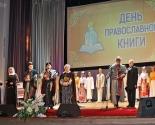 images/2016/V_Natsionalnoy_biblioteke_Belarusi_otmetili_Den/