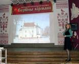 images/2016/Zavershila_rabotu_14_ya_megdunarodnaya_vistavka.jpg